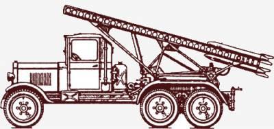 фото машины катюша
